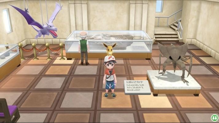 Un museo Pokémon en medio del juego
