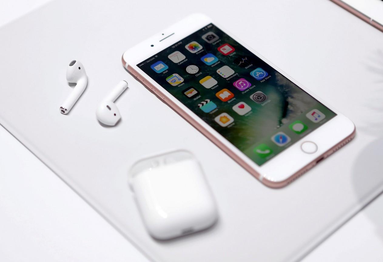 Resistente al agua y con auriculares inalámbricos, lo destacado del iPhone 7