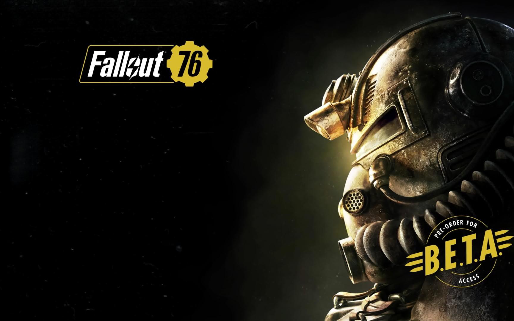 Fallout 76 ya tiene mes de estreno para su beta y es muy pronto