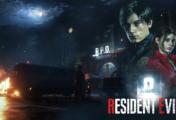 Ada Wong, de Resident Evil 2, tendrá nueva apariencia en la remake y acá está el porqué