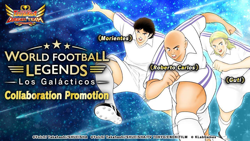 Captain Tsubasa: Dream Team para smartphones suma tres ex-jugadores a su equipo