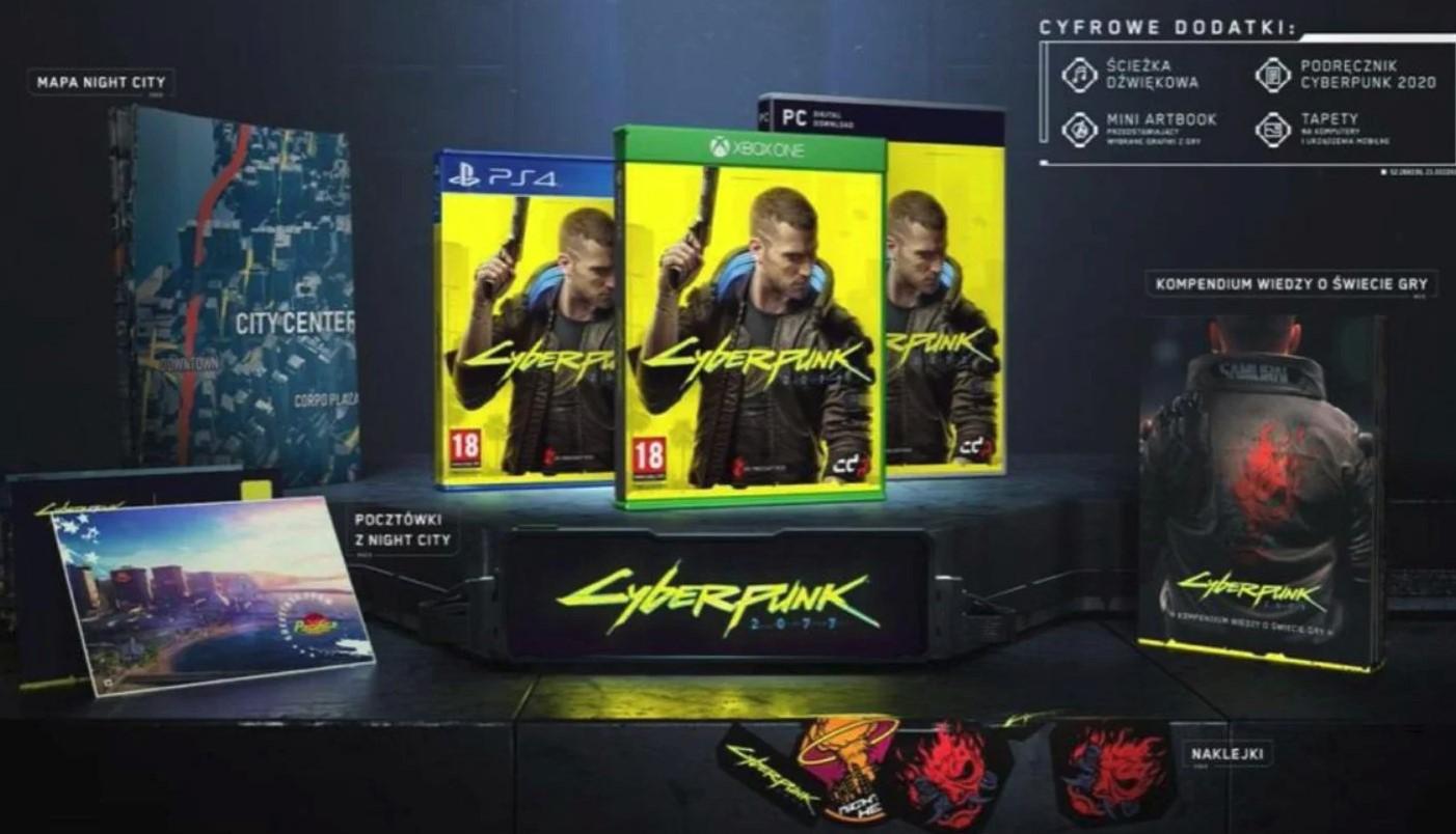 Se filtró la que podría ser la edición estándar de Cyberpunk 2077 y su fecha de salida: podría incluir un mapa como The Witcher 3