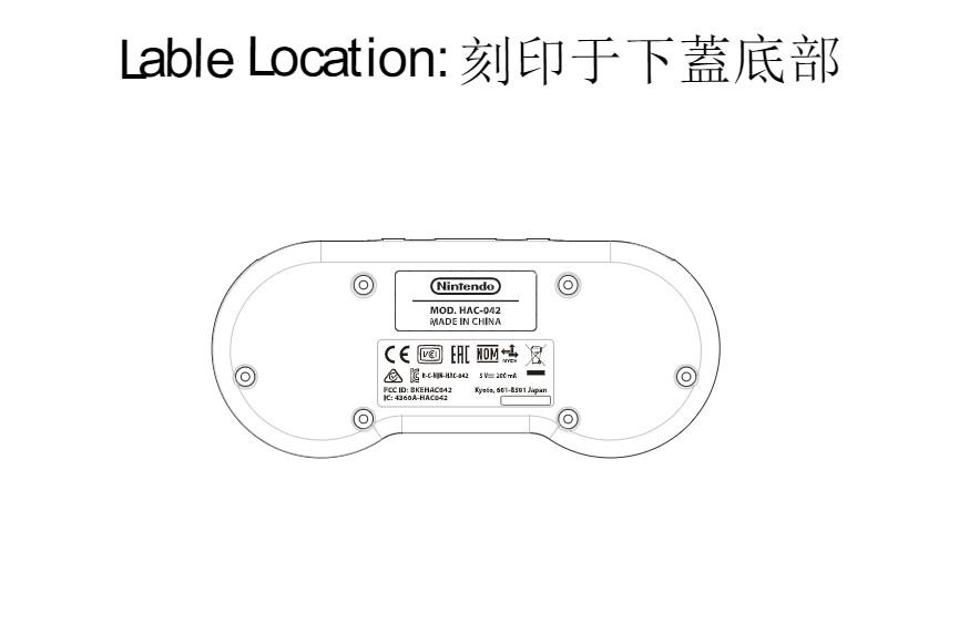 La patente del control de SNES