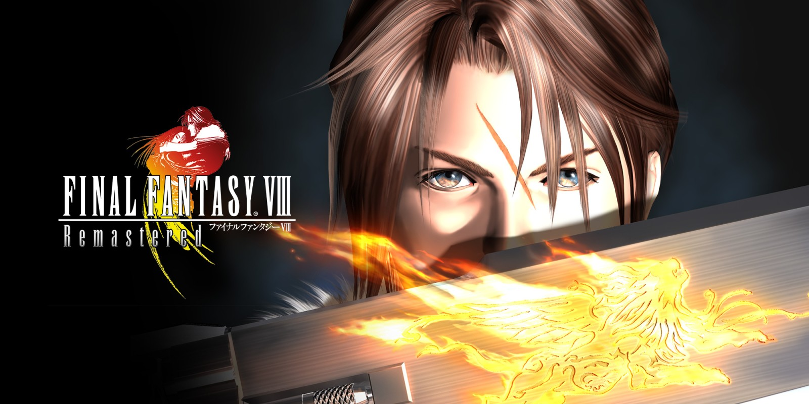 Final Fantasy VIII Remastered, disponible en todas las plataformas