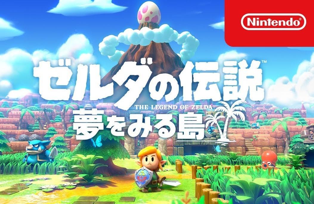 The Legend of Zelda: Link's Awakening lanza su spot de TV en Japón y por primera vez su música tiene letra