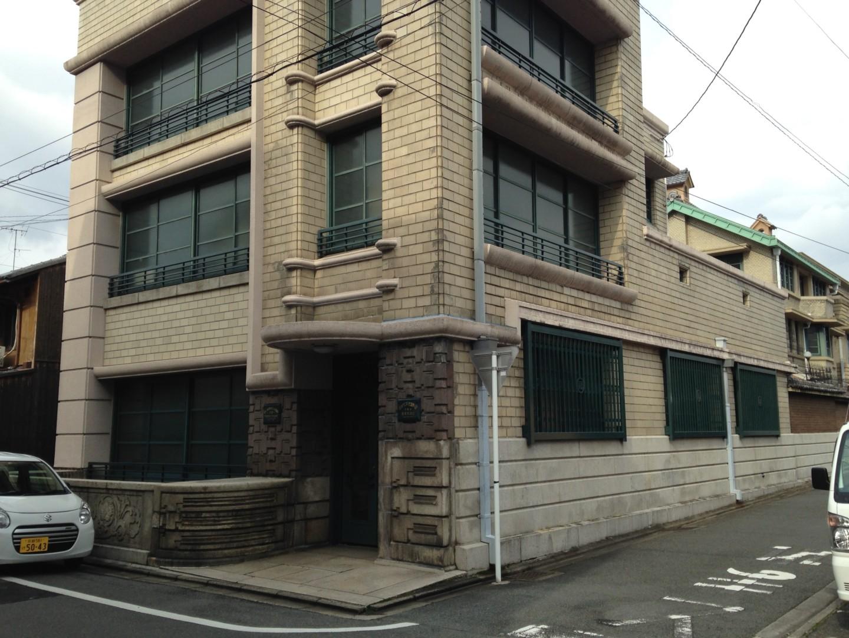 Las primeras oficinas de Nintendo serán convertidas en un hotel