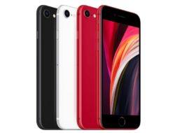 Anunciaron una nueva versión del iPhone SE, más barato y con mejores características