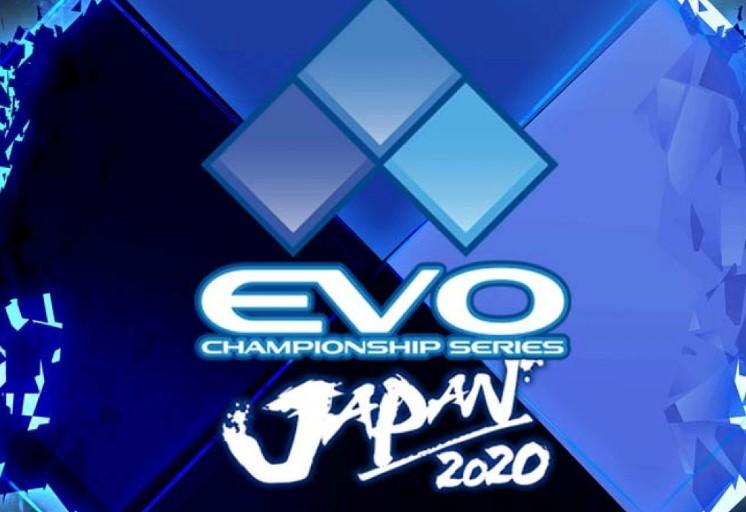 EVO 2020: cancelado y sin anuncios sobre una posible versión online