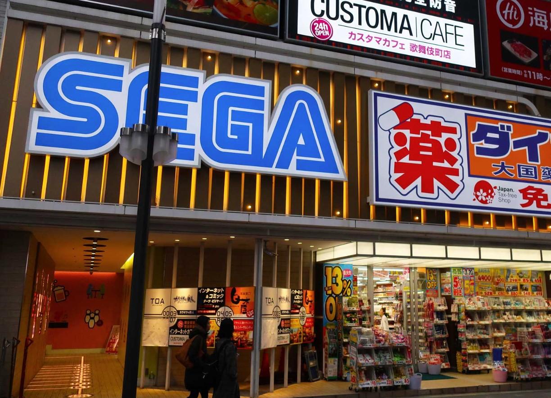 """Sega anunció un proyecto de arcades """"en la niebla"""" en Japón: qué es el Fog Gaming, y en qué se diferencia con la nube"""