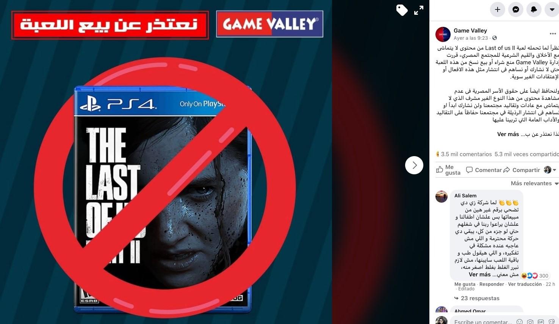 Una tienda de Egipto se niega a vender The Last of Us Parte II por su contenido LGBT
