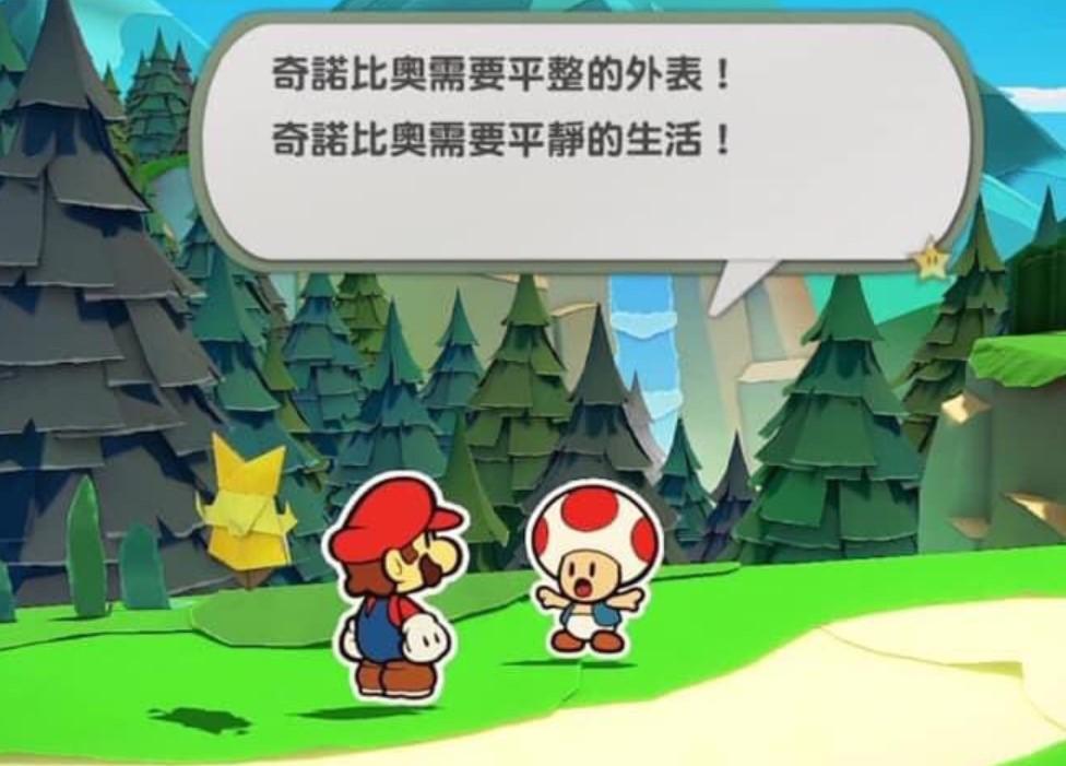 Acusaron a Nintendo de censurar Paper Mario: The Origami King en China pero no fue así