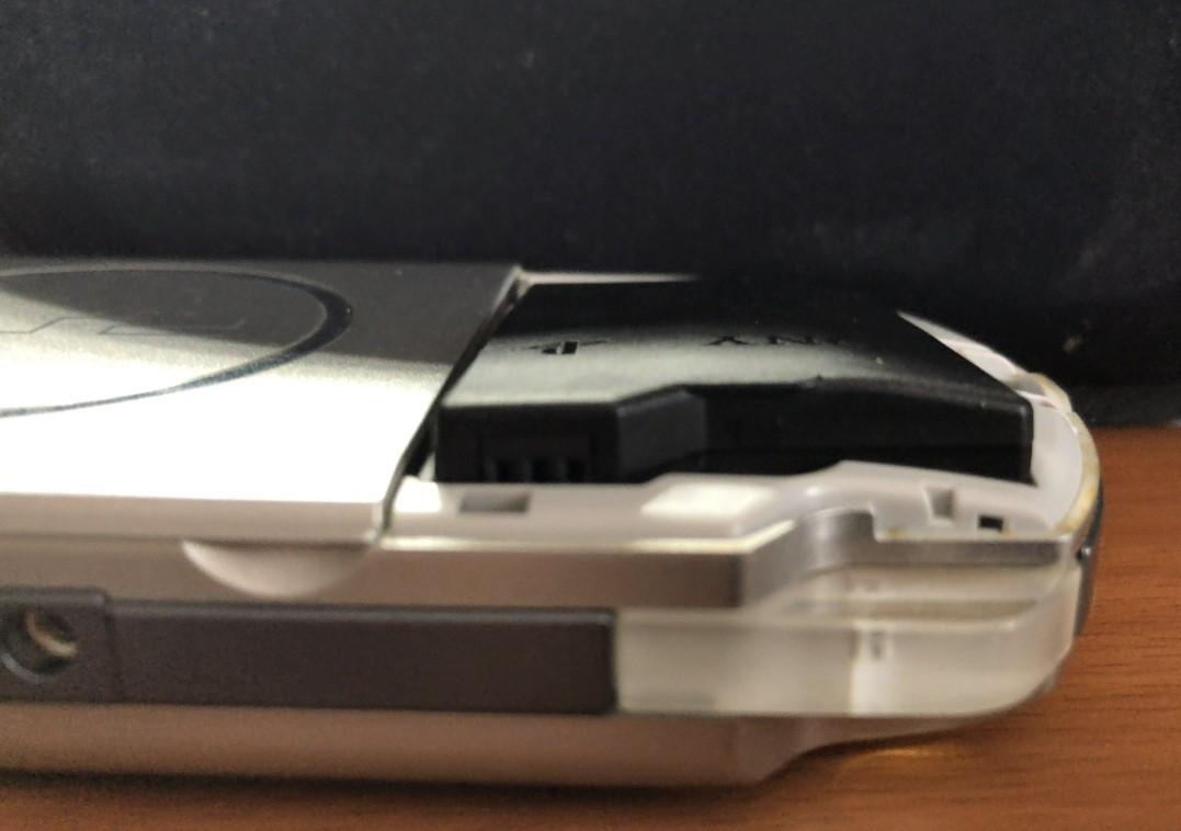 PSP se convirtió en tendencia porque sus baterías se están agotando a nivel mundial
