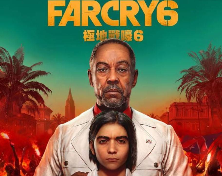 Giancarlo Esposito, Gus Fring de Breaking Bad, confirmado en Far Cry 6