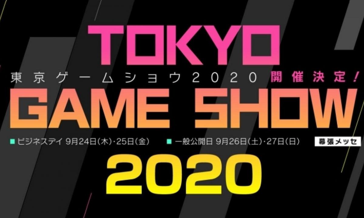 Tokio Game Show 2020: toda la agenda, fechas y horarios del último evento gamer del año