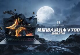 Honor Hunter V700: cómo es la primera laptop gamer de la marca china