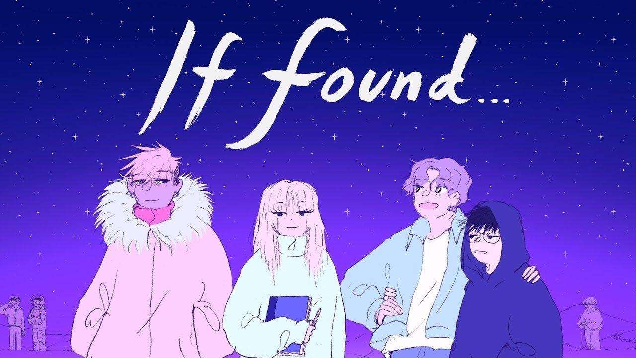 Annapurna Interactive anunció que If Found… estará disponible a partir de la próxima semana