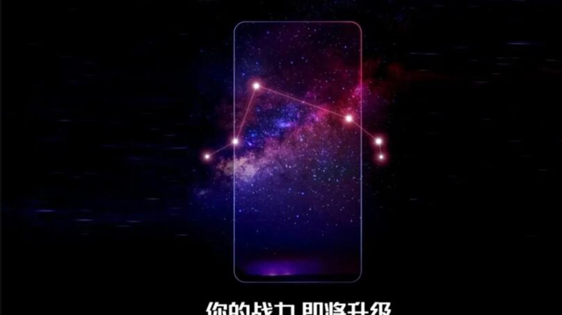 """Asus asegura que presentará """"pronto"""" el nuevo smarthone ROG Phone 4"""