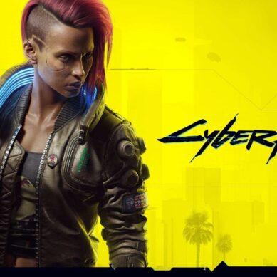El parche 1.21 de Cyberpunk 2077 incluye correcciones de errores, cambios en la interfaz de usuario y más