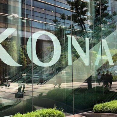 """Konami no irá a la edición 2021 de E3 por estar trabajando en varios """"proyectos clave"""""""