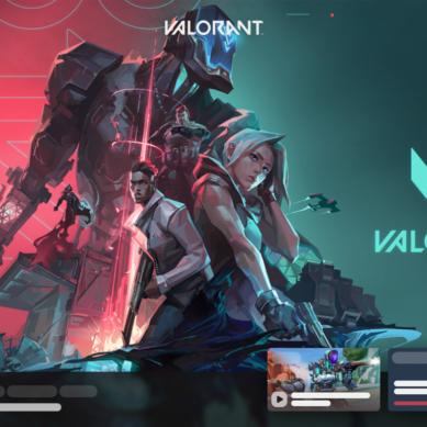 Riot Games tendrá una interfaz para unificar todos sus juegos